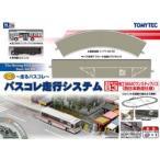 バスコレ走行システム基本セットB3 (西工96MCワンステップバス・西日本鉄道仕様)(ジオコレ) トミーテック