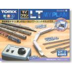 90947 マイプランLT III(F) トミックス TOMIX 鉄道模型 Nゲージ