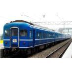 98626 JR 14系15形特急寝台客車(富士/はやぶさ)セット TOMIX トミックス Nゲージ《2017年05月予約》