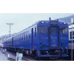 98908  限定品 JR キハ58系ディーゼルカー(快速シーサイドライナー・青色・キハ28-5200)セット TOMIX 《2017年02月予約》