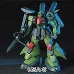 HGUC 003 AMX-011 ザクIII 改 バンダイ ガンプラ 1/14