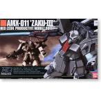 HGUC 14 AMX-011 ザクIII バンダイ ガンプラ 1/144
