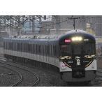 30734 京阪3000系(快速特急「洛楽」)8両編成セット(動力付き)完成品 グリーンマックス 《2018年07月〜08月発売予定》