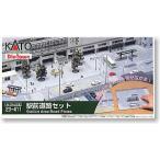 23-411 駅前道路セット カトー KATO 鉄道模型 Nゲージ