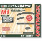20-850 M1 エンドレス基本セット  カトー KATO 鉄道模型 Nゲージ