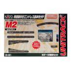20-851 M2 待避線付エンドレス基本セットマスター2    カトー KATO 鉄道模型 Nゲージ