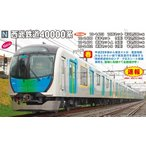 10-1400  西武鉄道40000系 基本セット(4両)   KATO カトー Nゲージ 《2017年春月予約》