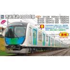 10-1403 西武鉄道40000系 10両セット 〈特別企画品〉KATO カトー Nゲージ 《2017年03月予約》
