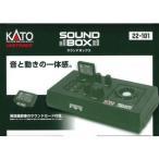 KATO Nゲージ サウンドボックス カード