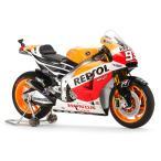 レプソル Honda RC213V '14 タミヤ 1/12バイク 14130 プラモデル