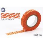 ミニ四駆35周年記念マルチテープ(10mm幅 オレンジ) タミヤ ミニ四駆限定 95103