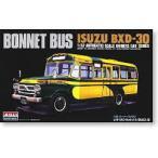 いすゞ ボンネットバス BXD-30 マイクロエース 1/32 ボンネットバスシリーズ 06 プラモデル