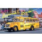 いすゞ ボンネットバス 千曲バス マイクロエース 1/32 ボンネットバスシリーズ 08 プラモデル