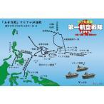 ちび丸SP10 ちび丸艦隊 第一航空戦隊1944 「大鳳・翔鶴・瑞鶴」 プラモデル