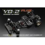 DP-YD2PLS YD-2 PLUS ヨコモ ドリフトパッケージ ラジコン