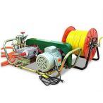 ミナト 中型3連動噴 QP-PS25 100V1馬力モーター+50m高圧ホース付きセット [エンジン式 動噴 噴霧器 噴霧機]
