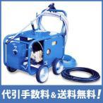 フルテック 高圧洗浄機 150キロ (3相200V/7.5Hpモーター) [r12][s4-060]