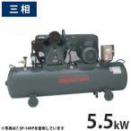 日立産機 エアコンプレッサー 中圧ベビコン 5.5P-14VP5/6 (給油式/圧力開閉器式/三相200V/5.5kW) [コンプレッサー][r21][返品不可]