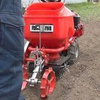向井工業『肥料散布機 ブロキャス5』
