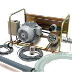 ミナト 1.5インチ 可搬式バキュームポンプ セット 《三相200V3Hp全閉モーター+10m遠隔スイッチ+吸込管4m付き》 [海水・汚水][r12][s4-060]