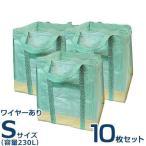 ワイヤー入り自立万能袋 ダストフー Sサイズ 230L 10枚組セット [自立型 ゴミ袋 ごみ袋]