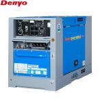 デンヨー 防音型ディーゼルエンジン溶接機 DLW-300LS (溶接発電兼用) [エンジンウェルダー][r20]