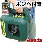 アサダ 携帯型フロン回収装置 『エコセイバーmini』 ES401 (ボンベ付き) [r20][s9-910]