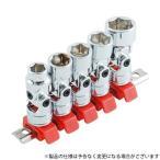SK11 ユニバーサルソケットセット SHS305U 4977292239707 [作業工具 ソケット ソケットレンチセット][r13][s1-120]