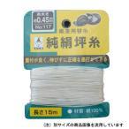 ミナト電機工業で買える「【メール便可】たくみ カード巻坪糸 15M巻 #111 4960587019115 [墨つけ・基準出し つぼ糸][r13][s1-000]」の画像です。価格は126円になります。