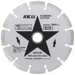 【メール便】SK11 ダイヤモンドカッター セグ SDW-60 4977292311397 [ジスク 両頭アクセサリ ダイヤカッター コンクリート]