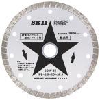 【メール便】SK11 ダイヤモンドカッター ウェー SDW-65 4977292311403 [ジスク 両頭アクセサリ ダイヤカッター コンクリート]