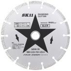 【メール便】SK11 ダイヤモンドカッター セグ SDW-70 4977292311410 [ジスク 両頭アクセサリ ダイヤカッター コンクリート]