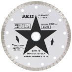 【メール便】SK11 ダイヤモンドカッター ウェー SDW-75 4977292311427 [ジスク 両頭アクセサリ ダイヤカッター コンクリート]