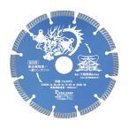 【メール便】TENRYU ダイヤモンドカッタ青龍155 T6-BWS 4977292304498 [ジスク 両頭アクセサリ ダイヤカッター コンクリート]