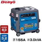 デンヨー 防音型エンジン溶接機 GAW-150ES2 (発電機兼用型/セル式) [Denyo エンジンウェルダー][r21][s9-910]