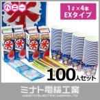 ハニー かき氷100人セット 『EXタイプ』 (氷みつ1L×4本付) [r20]