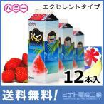ハニー かき氷用シロップ 『高級氷みつ エクセレントタイプ』 1L×12本セット (7種類の味から選択:いちご、ハワイアンブルー、メロン、抹茶など) [氷蜜][r20]