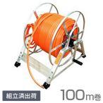 アルミ製 高圧スプレー用ホースリール 《防除ホース100m巻セット》 [巻取り機][r12][s3-160]