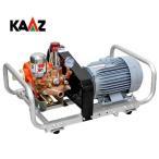 カーツ モーター式セット動噴 SAM4011M [噴霧器 噴霧機][r11][s3-180]