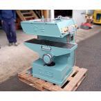 【中古】【整備品】新鋼工業 木用自動かんな盤
