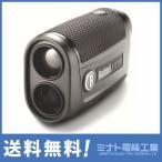 【取扱終了】Bushnell 携帯型レーザー距離測定器 レジェンド1200 (5?1097m/y)
