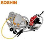 工進 4サイクルエンジン動噴 MS-ERH100 (100mスプレーホース+ホースリール付) [噴霧器 噴霧機][r20]