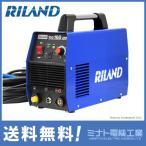 RILAND 直流インバーターTIG溶接機 TIG160S (単相200V/軽量小型) [TIG溶接機][r20]