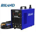 RILAND インバーター 直流マルチ溶接機 CT416II(単相200V)[TIG溶接機 アーク溶接機 プラズマ切断機][r20]