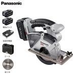パナソニック 充電パワーカッター 135 18V EZ45A2LJ2G (電池2個+ケース付/14.4V・18V両用) [Panasonic 電動丸ノコ]の画像