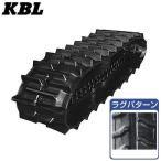 KBL 運搬車用クローラ 1632SK (幅160mm×ピッチ60mm×リンク32個) [交換用パーツ ゴムクローラー ゴムキャタピラ][r20]