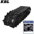 KBL 運搬車用クローラ 1834SKY (幅180mm×ピッチ60mm×リンク34個) [交換用パーツ ゴムクローラー ゴムキャタピラ][r21]