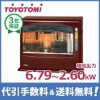 トヨトミ 赤外線石油ファンヒーター アンティークモデル LR-P680A (コンクリート24畳/木造18畳) [r10][s2-160]