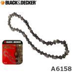 ブラック&デッカー チェーンソー替刃 A6158 (対応機種:CCS818/CCS818-2/GKC1820L2N/GPC1820LN) [BLACK&DECKER ソーチェーン][r10][s1-120]