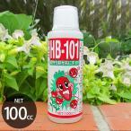 フローラ 100%天然植物エキスの活力液 『HB-101』 100cc [HB101 植物活力剤 肥料 野菜作り 園芸][r10][s1-060]